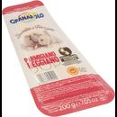 Parmigiano Reggiano Pala