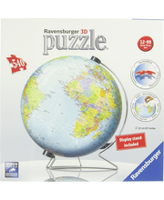 Rb world globe - 540p