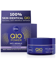 NIVEA 50ml Q10 POWER S...