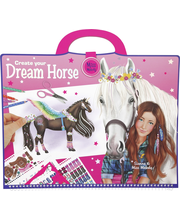 Create Your Dream Horse