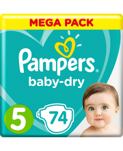 Pampers 74kpl BabyDry ...