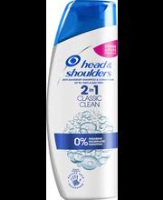 Shampoo 225ml