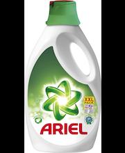 Ariel 2.30L White pyykinpesuneste