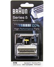 Braun 51S Silver Combi Pack