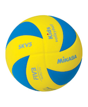 Mikasa Kids lentopallo