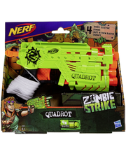 Nerf Zombie Strike Quadrot leluase
