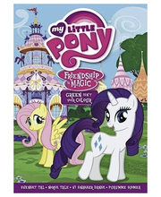 Dvd My Little Pony Green