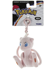 POKEMON CLIP ON PLUSH ...