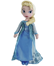 Disney Frozen Elsa pehmo 25 cm
