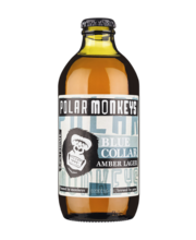 Polar Monkeys Amber La...