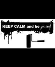 Sisustustarra keep calm