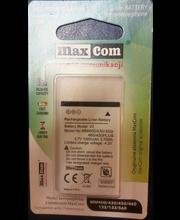 Maxcom Li-ion akku 3.7V 1000mAh