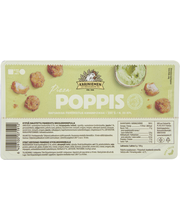 Poppis Pizza 200g
