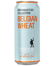 Nikolai Brewmasters Collection Belgian Wheat 4,6% 50cl  tölkki olut