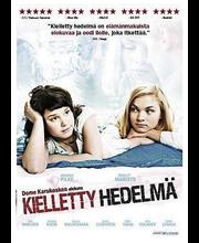 Dvd Kielletty Hedelmä