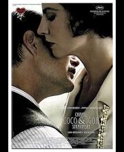 Dvd Coco Chanel & Igor S