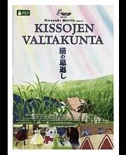 Dvd Kissojen Valtakunta
