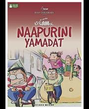 Dvd Naapurini Yamadat