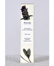 Frantsilan Midsummer Rose -tehovoide 40 ml