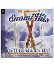 Suomihits-After:eri Esitt