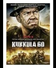 Dvd Kukkula 60