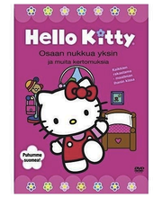 Dvd Hello Kitty Osaan Nu