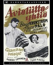 Dvd Avioliittoyhtiö
