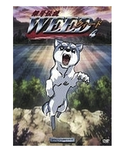 Dvd Weed 4