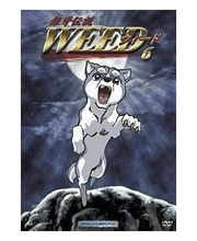 Dvd Weed 6
