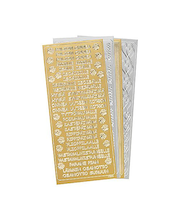 Ääriviivatarra tekstilajitelma, hopea