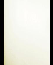 Helmiäispaperi valkoinen kultahohto A4, 10ark/pkt