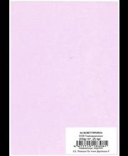 A6 korttipohja vaal.pun