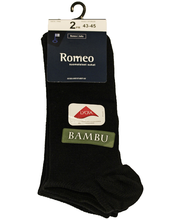 Romeo miesten bambu sneaker 2 pr/pkt