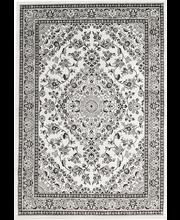 Safiiri 140x200 cm valkob