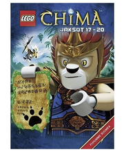 Lego: Legends of Chima 5