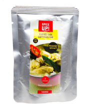 Spice Up! 100g Vihreä thai currykastike