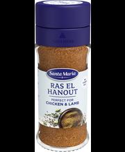 SM Ras El Hanout 35G