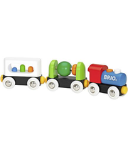 Brio My First ensijuna