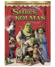 Shrek Kolmas DVD