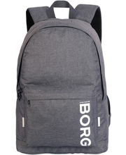 Reppu new backpack grey