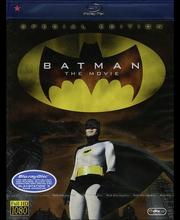 Bd Batman The Movie 66