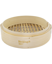 Beijing8 Bamboo Steame...