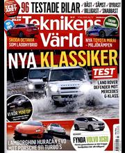 Teknikens Värld  aikakauslehti
