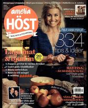 Amelia Special aikakauslehdet