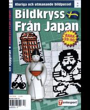 Tankesport Bildkryss från Japan aikakauslehdet