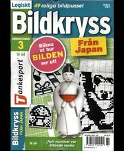 Tankesport Bildkryss från Japan aikakauslehti