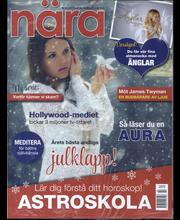 Nära aikakauslehdet