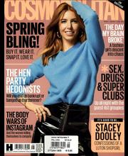 Cosmopolitan 1 kpl naistenlehdet