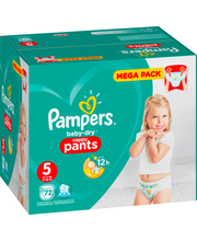 Pampers 72kpl BD Pants...