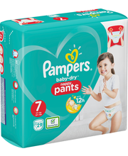 Pampers 29kpl BD Pants...